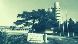 """מכון ויצמן (צילום: לע""""מ)"""