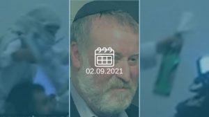 """צילומי מסך מסרטון הכתבה, אביחי מנדלבליט היועהמ""""ש (ויקיפדיה)"""