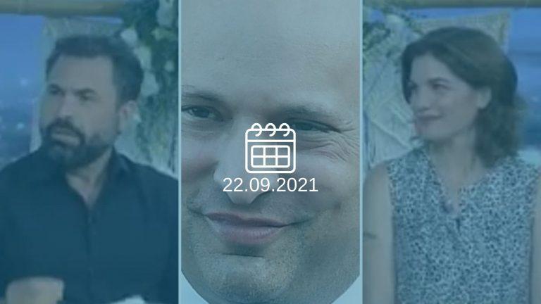 תמר זנדברג, אורי זאכי – צילום מסך