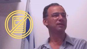 שי ניצן, לשעבר פרקליט המדינה (ויקיפדיה)